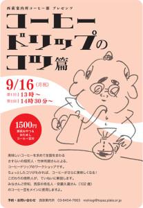 coffee_annaijo.ai