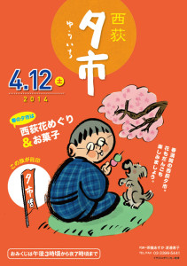 0412_yuichi
