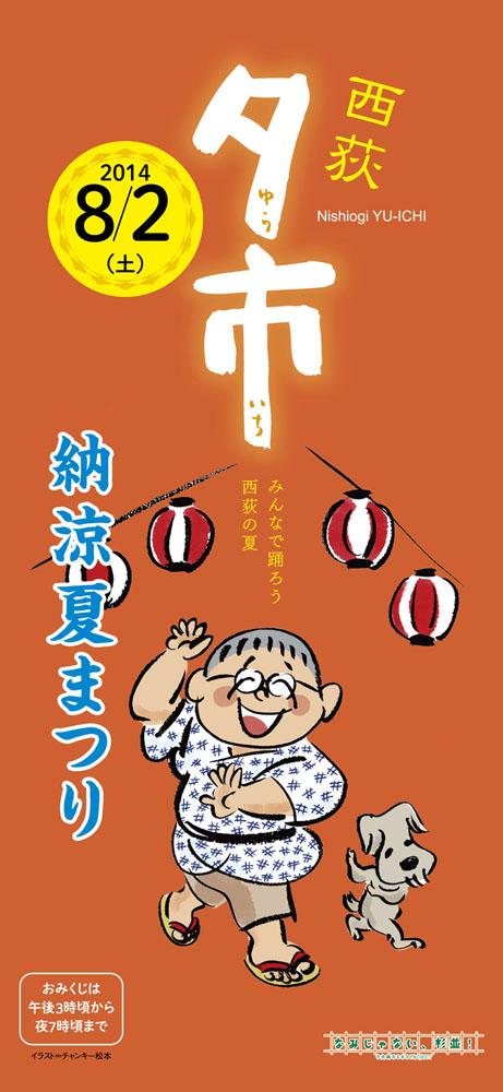 yuichi1s