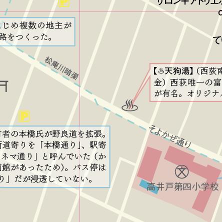 スクリーンショット 2015-05-22 22.00.21