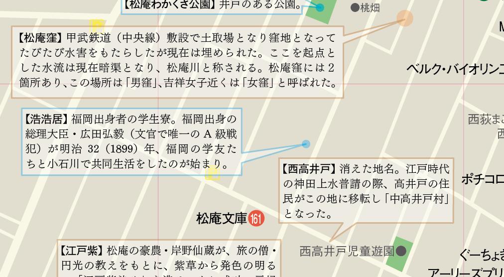 スクリーンショット 2015-05-22 22.02.52
