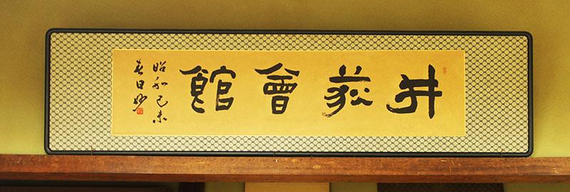写真 2015-05-23 15 57 15