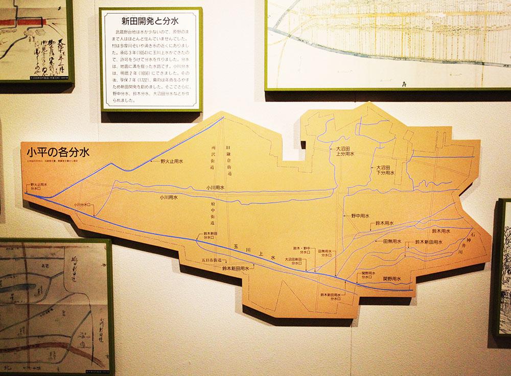 小平講演会「みこしプロジェクト」報告(1)