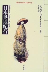 okuchi