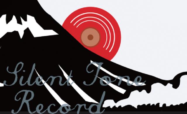 【続・西荻案内所の紹介11/21】クラシック音楽をレコードで楽しもう