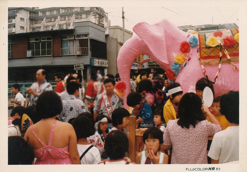 83年9月関根橋