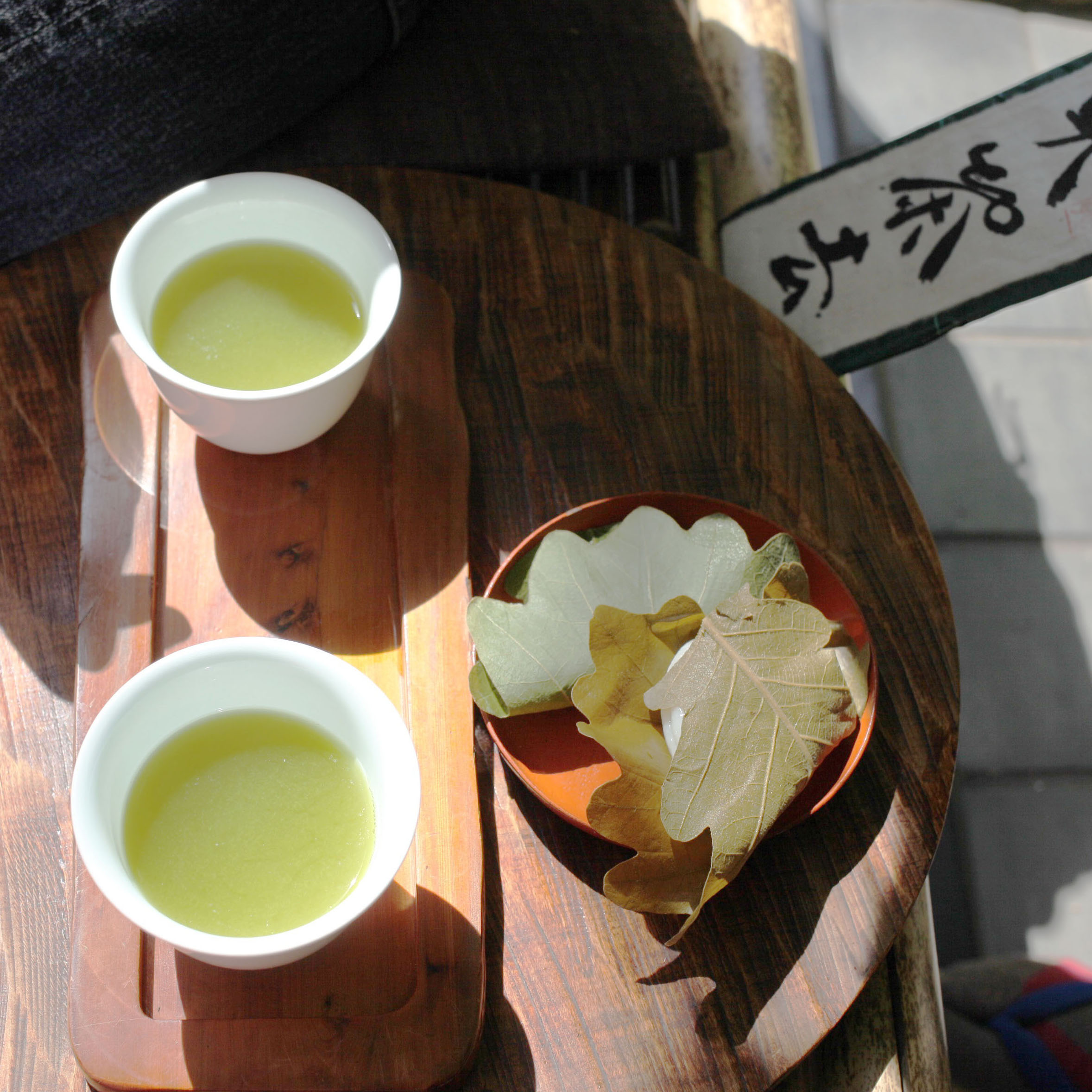 【妄想プロジェクト】西荻で茶摘み