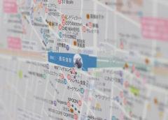西荻まち歩きマップ 2018 配布開始〜改善点の解説