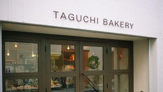 TAGUCHI BAKERY