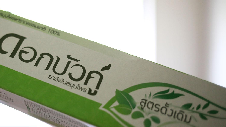 タイ語で商品名が読めない