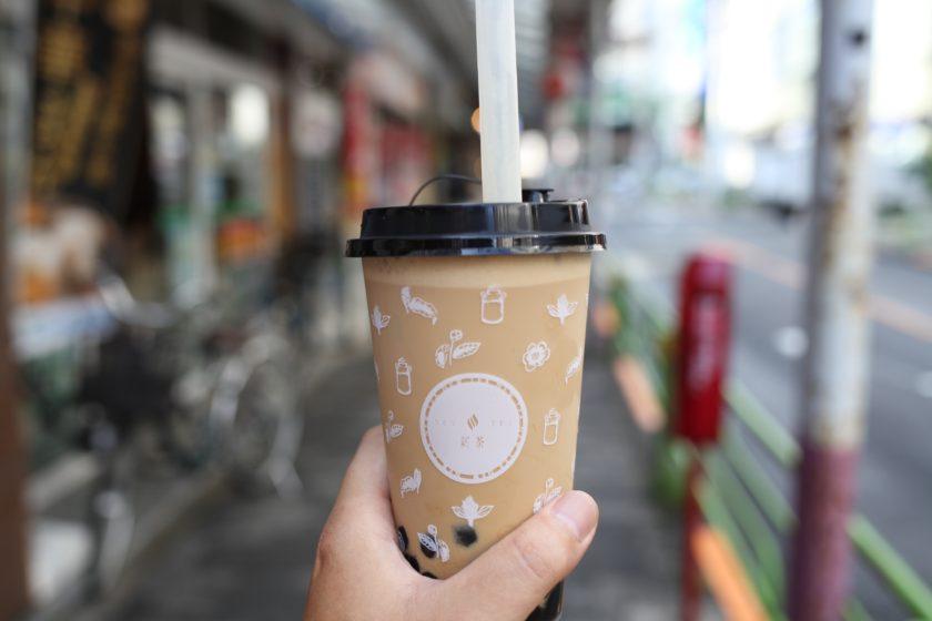 新茶/NEW TEAのタピオカミルクティ