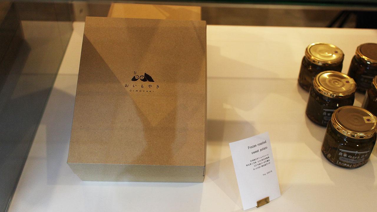手土産用ボックス