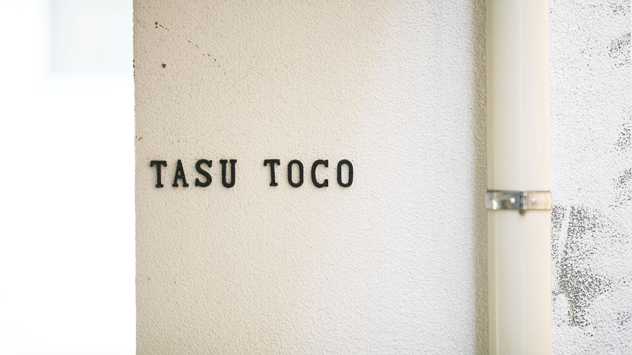 TASU TOCO
