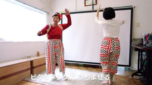 広尾町酪農音頭 振付 動画