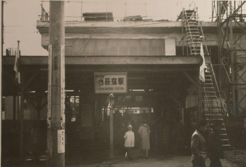 高架工事中の西荻窪駅