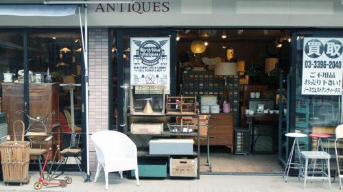 Northwest-antiques