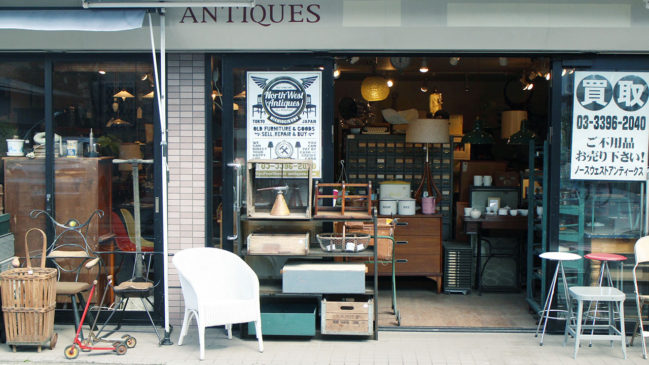 Northwest-antiques
