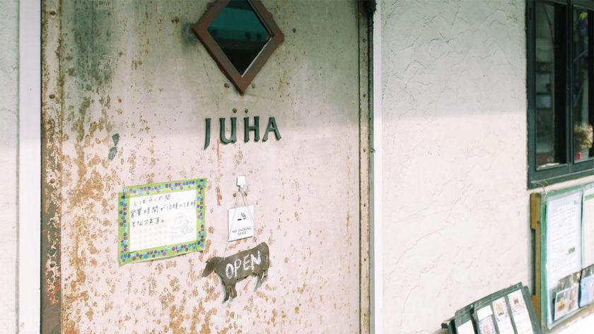JUHA ユハ