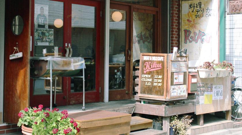 Deli Cafe KIKU