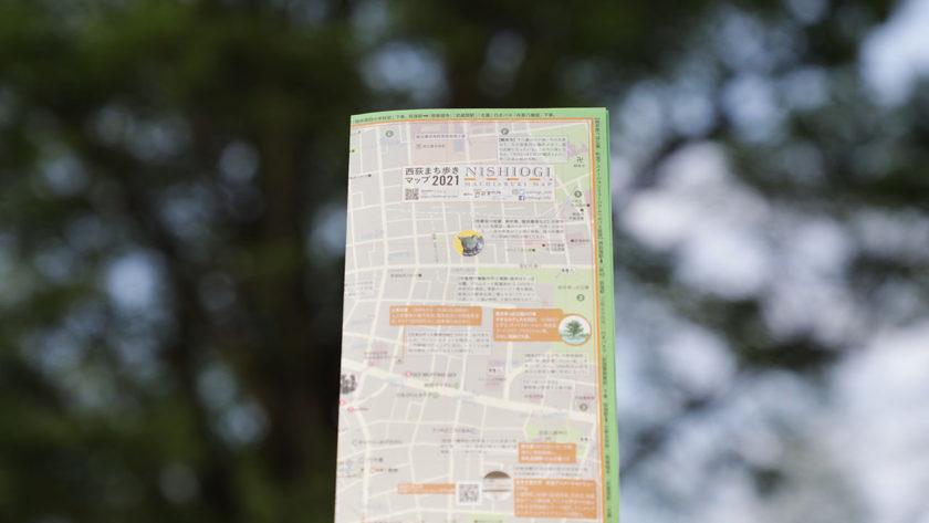 西荻まち歩きマップ2021